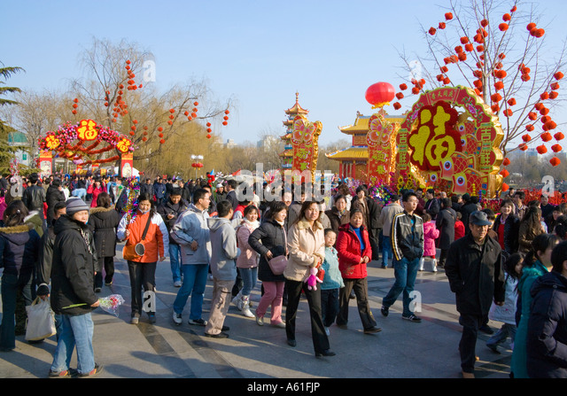 Chinese New Year's Day Year of the Pig Spring Festival celebrations Temple Fair Beijing China 18 February 2007 - Stock Image