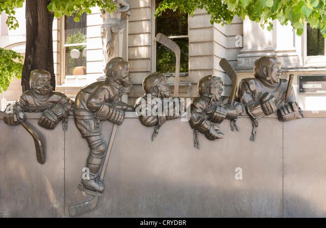 Hockey Hall of fame, Toronto - Stock Image