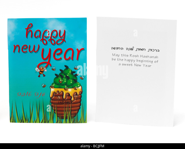 Rosh Hashanah New Year Greeting Stock Photos & Rosh ...