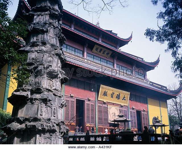 tower buddhist personals Singles travel to tour hong kong and taipei singles vacation in asia for singles and solo travelers  perching on the peak at 1,300 feet above sea level is the peak tower, one of the most.