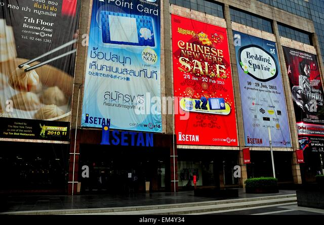 Bangkok, Thailand:  Advertising billboards promoting sales, restaurants, and films cover the entrance facade at - Stock Image
