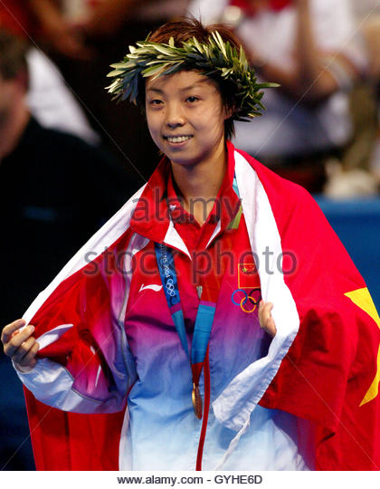 yining single personals Women's team: wang nan, li ju, zhang yining, sun jin, yang ying men's singles: kong, liu guoliang, wang, ma, liu guozheng, yan sen, zhan jian.