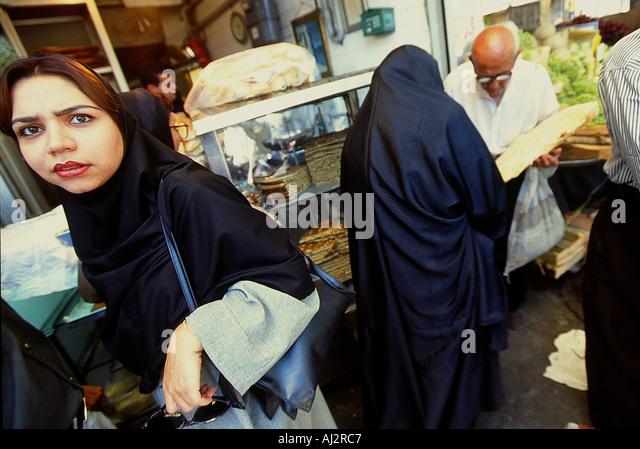 Irani Girl Tajrish - Bing images
