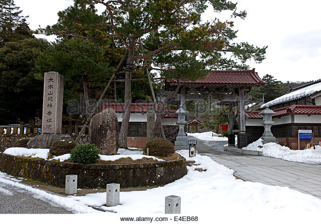 wajima women Wajimaonsen yashio in wajima on hotelscom and earn rewards nights collect 10 nights get 1 free read 5 genuine guest reviews for wajimaonsen yashio.
