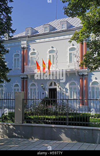 President building is a presidential residence located at Sveto Petra Cetinjskpg in Podgorica. - Stock Image