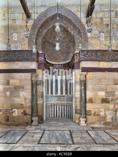 Mihrab (Niche) of Mausoleum of As-Saleh Nagm Ad-Din Ayyub, Al Moez Street, Old Cairo, Egypt - Stock Image