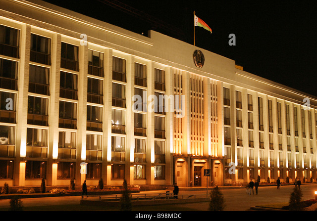 The Minsk City Executive Committee - Stock Image