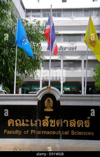 Bangkok Thailand Pathum Wan Chulalongkorn University Faculty of Pharmaceutical Science School of Pharmacy - Stock Image