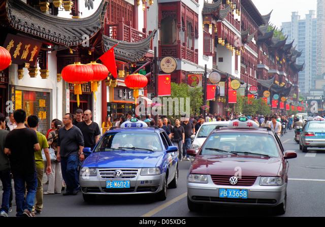 China Shanghai Huangpu District Yuyuan Garden Fuyou Road shopping market marketplace Mandarin symbols hanzi traditional - Stock Image