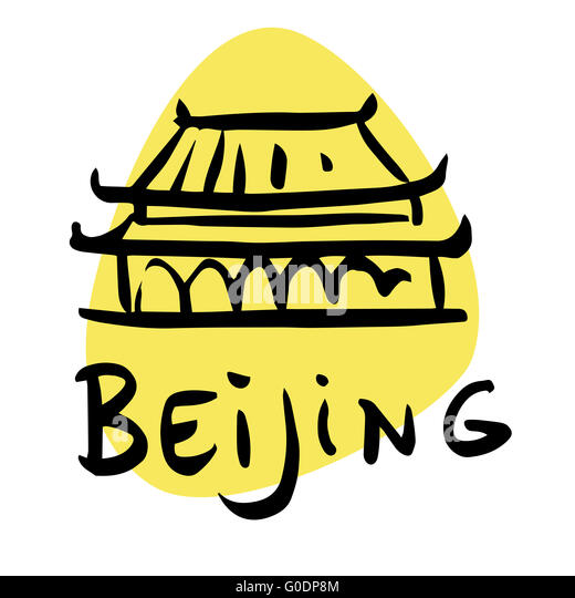 beijing icon stock photos   beijing icon stock images alamy Yin Yang Transparent yin yang symbol vectorial