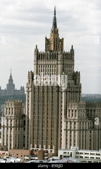 The Foreign Ministry of Russia - Stock Image