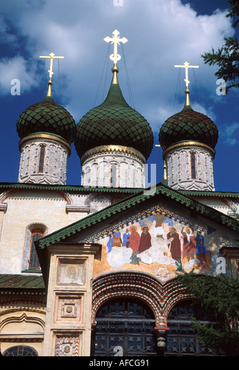 Russia former Soviet Union Yaroslavl Church of St. Elijah the Prophet Ilyinskaya Square - Stock Image