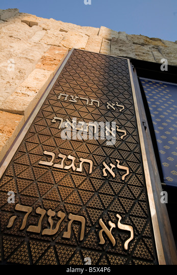 The new Jewish Centre with main Ohel Jakob Synagogue in Munich entrance door Germany - Stock Image