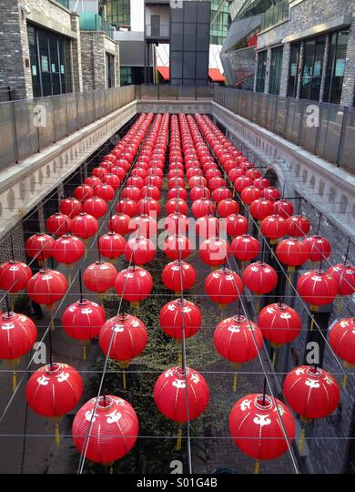 An array of Chinese New Year Lanterns - Stock-Bilder