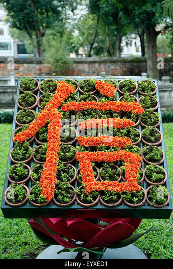 Chinese character for 'trust', Temple of Literature, Hanoi, Vietnam - Stock Image