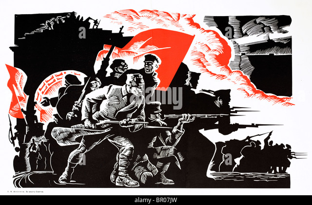 Commemorative poster from the USSR depicting the 60th anniversary of the October revolution. - Stock-Bilder