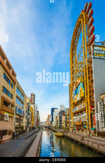 Japan, Osaka, Dotonbori, Canal - Stock Image