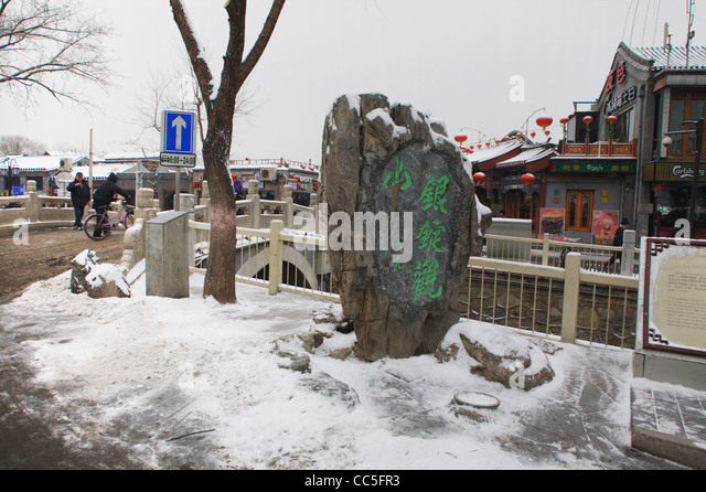 Yindingguanshan, one of Eight Great Sights of Yanjing, Houhai, Beijing, China - Stock-Bilder