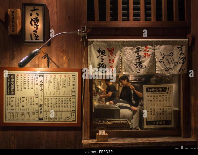Kyoto Kitchen Japanese Restaurant Menu