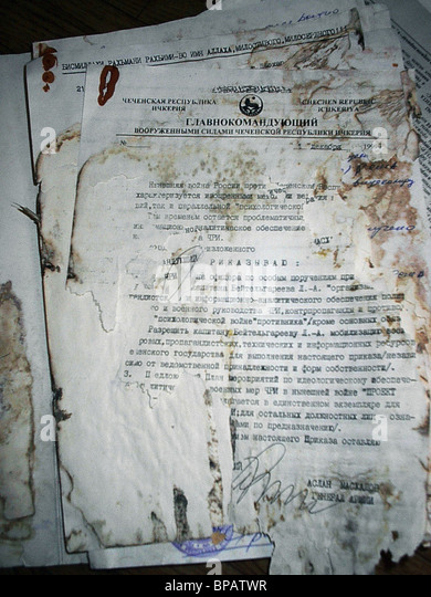 The archive of Aslan Maskhadov found - Stock-Bilder
