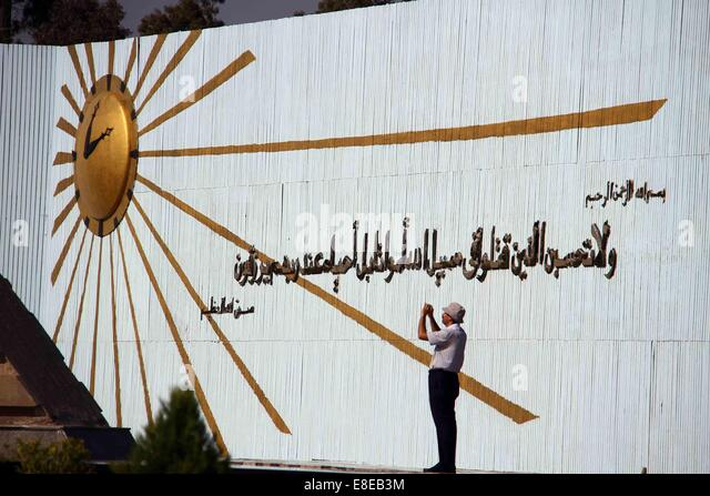 Cairo, Egypt. 6th October, 2014. Egyptians celebrate the 41st anniversary of the October War at the Sadat Memorial - Stock Image