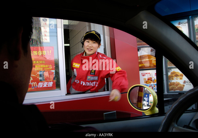 drive through mcdonalds china case China is mcdonalds 3rd biggest market and  and how they can achieve significant improvement in their  drive-through management to ensure a 90.