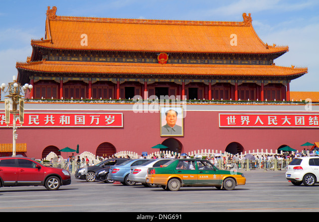 China Beijing Dongcheng District Chang'an Avenue Tian'anmen Tiananmen Square Imperial City Chinese characters - Stock Image
