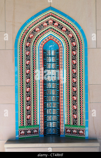 Elk207-1315v Oman, Muscat, Al Ghubrah, Sultan Qaboos Grand Mosque, minaret courtyard niche, Oman style - Stock Image