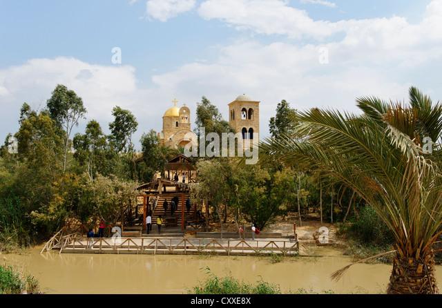 Kasr al-Jahud at the Jordan river, baptismal site of Jesus Christ, Greek-Orthodox church on the Jordanian side, - Stock-Bilder