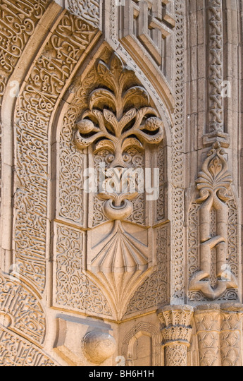 Ince minare stock photos images alamy