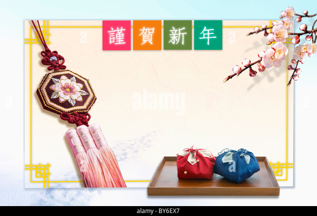 lunar new year's day greetings - Stock Image