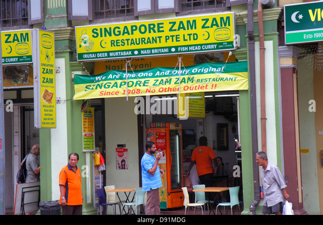 Singapore Kampong Glam Muslim Quarter North Bridge Road front entrance restaurant Zam Zam Muslim food - Stock Image