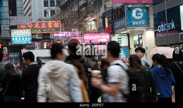 Crowds at the Congested Ladies Market in Mongkok Hong Kong - Stock Image
