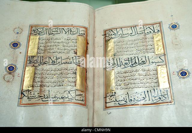 Asia Saudi Arabia  Riyadh The National museum Quran - Stock Image
