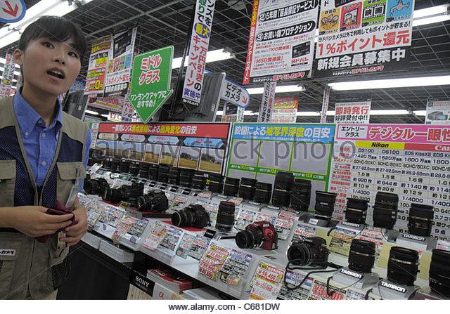 Japan Tokyo Shinjuku Yodobashi Camera Store shopping kanji hiragana katakana characters symbols Japanese English - Stock Image