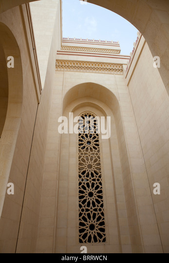 Al Fateh Mosque in Bahrain - Stock Image