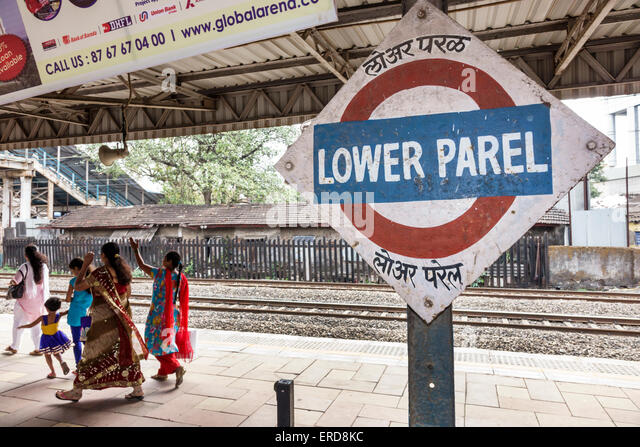 India Asian Mumbai Lower Parel Railway Station Western Line train public transportation riders passengers platform - Stock Image