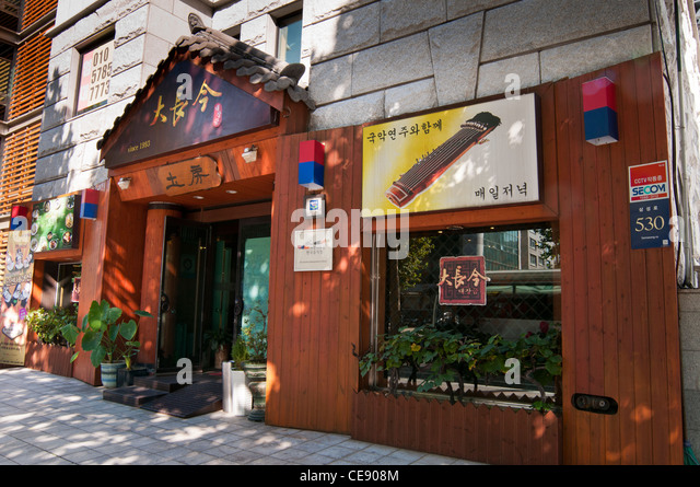 Korean Restaurant and its sign at the entrance in Seoul, Korea - Stock Image
