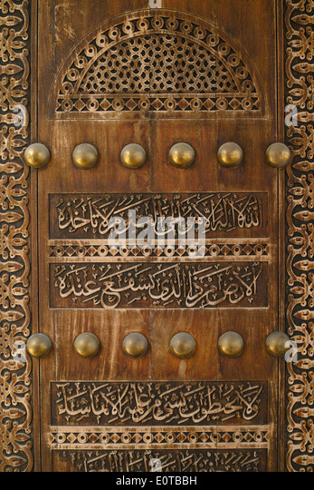 Wooden mosque stock photos images