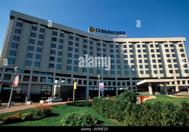 Moscow Russia Hotel Radisson Slavjanskaya - Stock Image