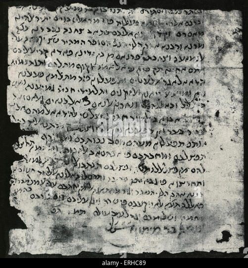 fragment of an hebrew handwritten letter it was maimonides stock photos amp maimonides stock images alamy 971