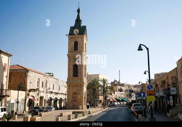 The Clock Tower in Old Jaffa, Tel Aviv, Israel, Middle East - Stock Image