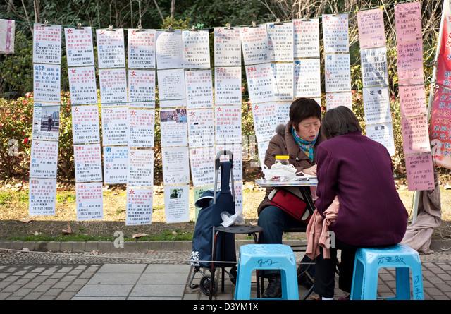 'Dating Corner', People's Park, Shanghai - Stock-Bilder