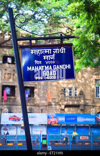 Signboard Mumbai Maharashtra India Asia May 2011 - Stock Image