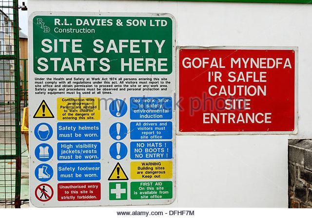 safety 1st child gate instructions