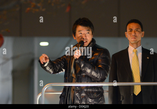 Toru Hashimoto, former mayor of Osaka and deputy leader of Japanese political party 'Nippon Ishin no Kai' (Japan - Stock Image