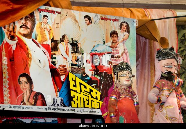 bollywood cinema stock photos amp bollywood cinema stock