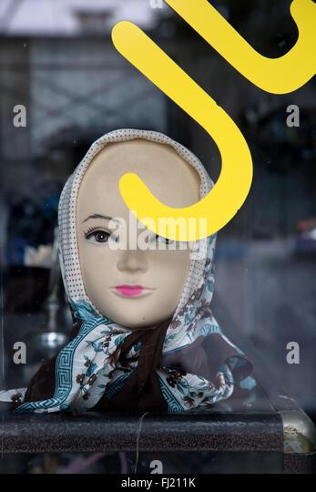 Portrait of Iranian woman, Iran - Stock Image