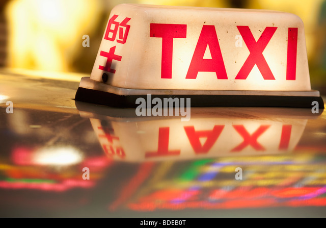 Neon signs and taxi light Tsim Sha Tsui Kowloon Hong Kong China - Stock Image