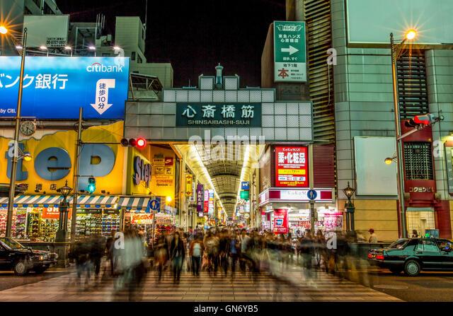 Shinsaibashi at Night, Osaka, Japan - Stock Image